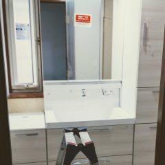 洗面浴室改修工事